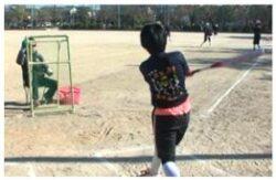 ソフトボール左打者育成法