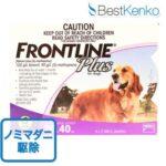 frontlineplus-oogataken
