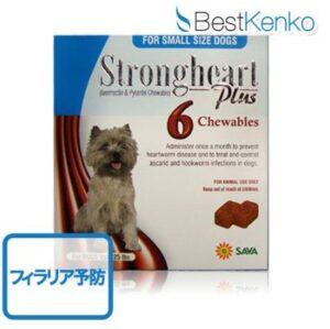 ストロングハートチュアブル小型犬