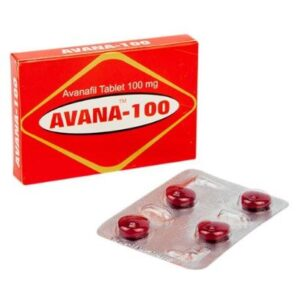 アバナ100